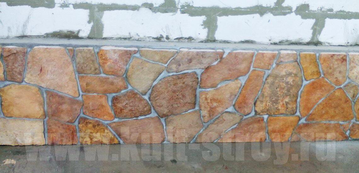 цоколь облицованный камнем