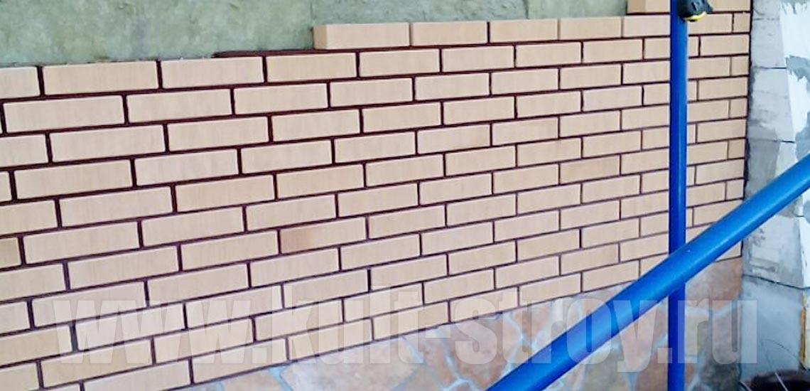 стена кирпичная
