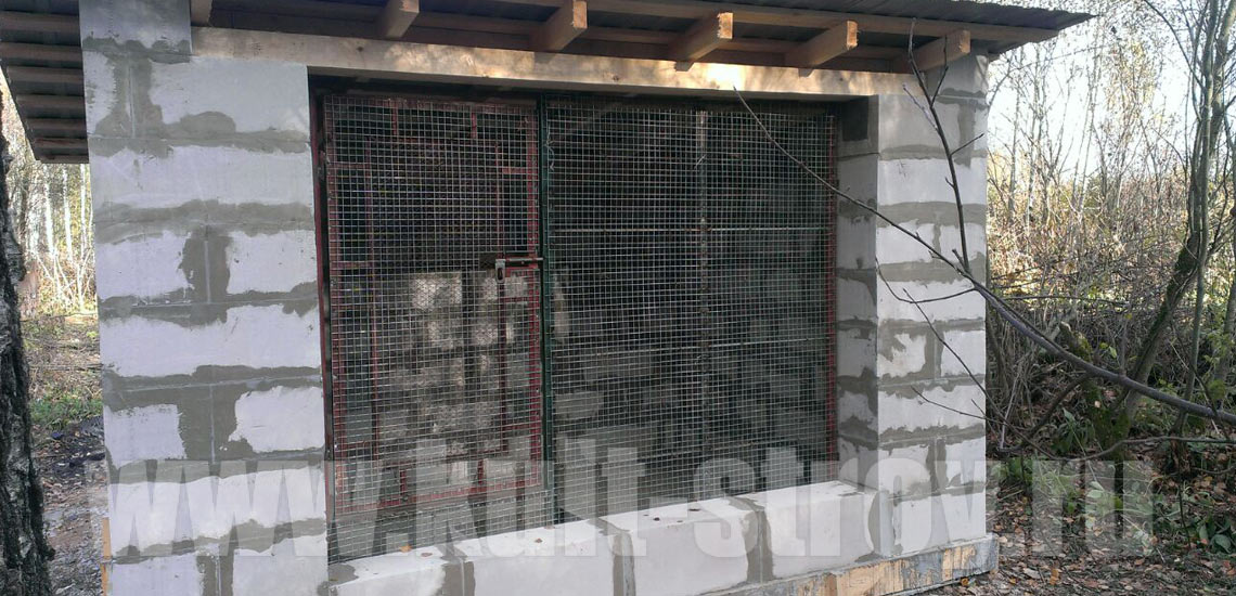 строительство хоз.блока для животных