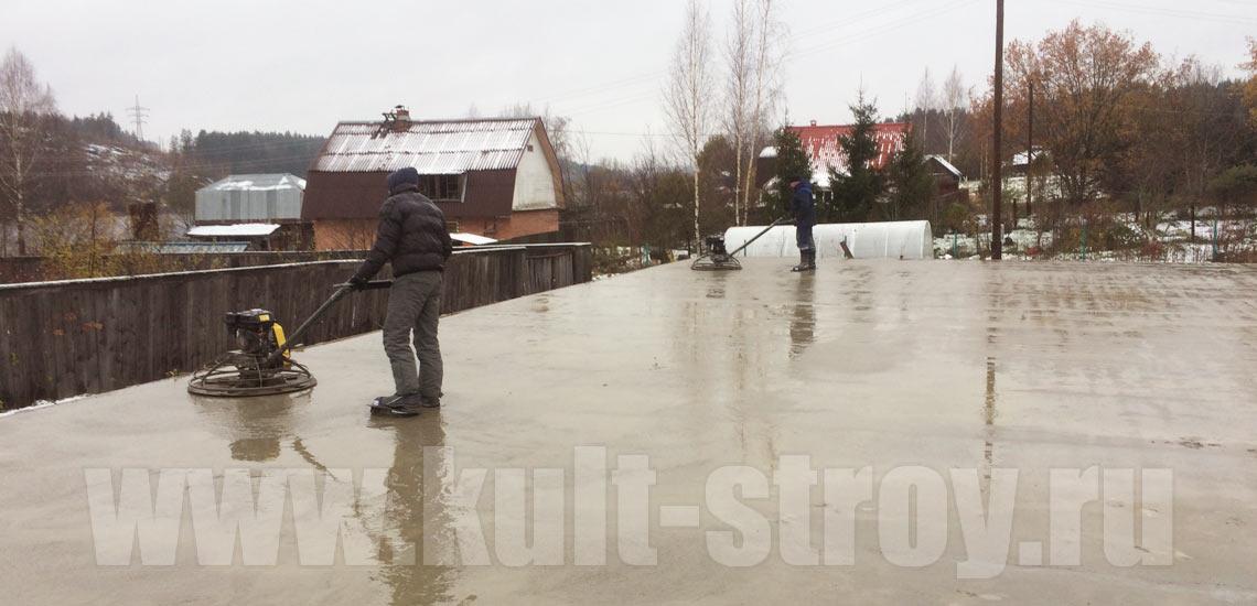 выравнивание слоя бетона