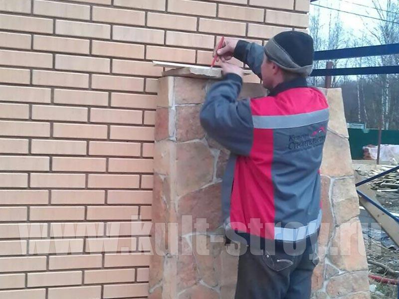работы по отделке фасада дома
