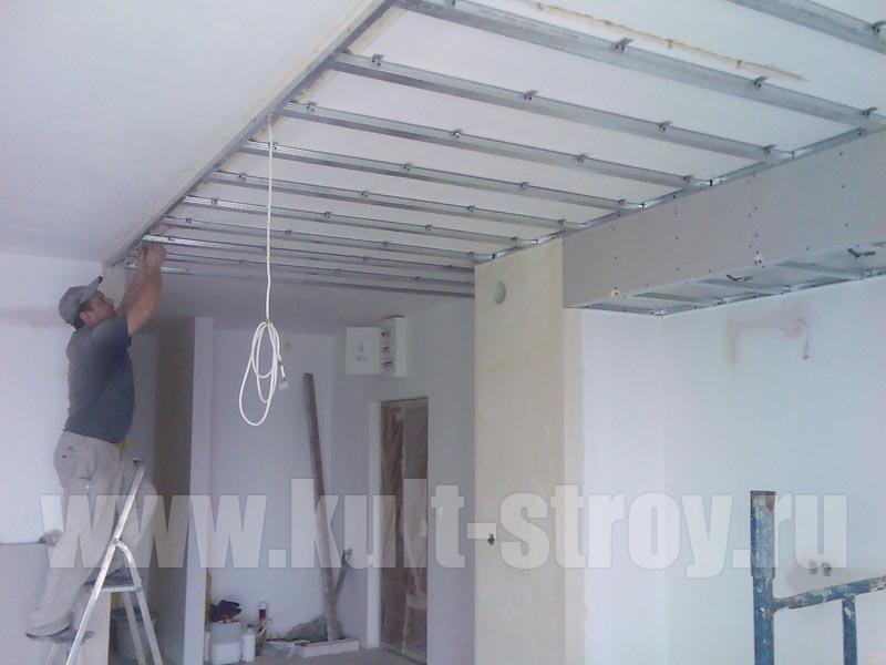 работы над конструкцией потолка